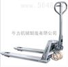 供应不锈钢叉车、不锈钢搬运车、不锈钢手动叉车(BX牛力热销产品推荐)