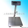 上海越衡—30kg不锈钢台秤供应商