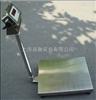 上海越衡—75kg不锈钢台秤供应商