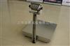 上海越衡—150kg不锈钢台秤供应商