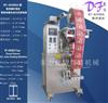 供应多功能全自动粉剂背封立式自动包装机