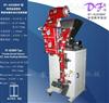德阳绵阳包装机VVV-048石花粉甜菊叶粉豆奶粉无糖糖果包装机