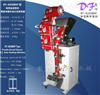 直销全国BBB-016包装机械奶粉麦脆片浓香咖啡黑豆奶粉包装机