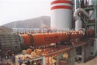 紅星生產工藝先進的溫控調節快捷型水泥回轉窯