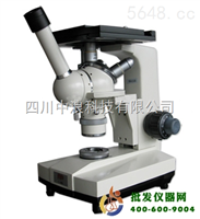 單目倒置金相顯微鏡4X1