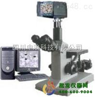 三目电脑金相显微镜4X-TV