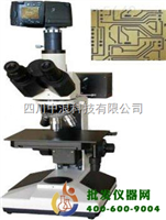 正置金相显微镜XYU-20D