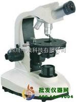 单目偏光显微镜XP-441