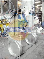 不锈钢浆液阀