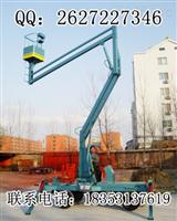 武汉壑奇QBPT曲臂式升降平台
