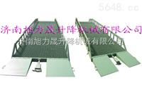 nihao甘肅蘭州液壓登車橋,導軌升降機,旭力晟現貨出售12米移動液壓升降平臺