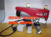 国产微型电动葫芦厂家|微型电动葫芦|微型电动葫芦价格