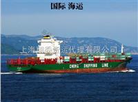 上海到台湾海运钢琴托运家具托运安全