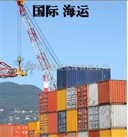 上海到新加坡海运家具托运海运钢琴搬运安全送到