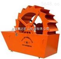 上海洗砂機,高達機器洗砂機