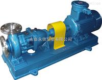 IH50-32-125IH型化工泵