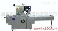 供应电气品,机械五金外盒透明膜包装机