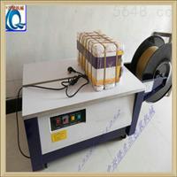 纸箱打包机,电动打包机,中兴隆自动捆扎打包机批发价格质量保证