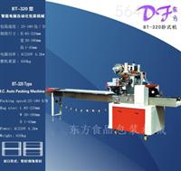 BT-320 枕式卧式包装机