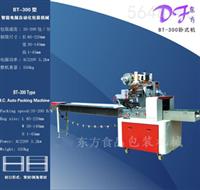 BT-300枕式卧式包装机
