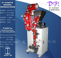 雞西大慶VVV-106卡布奇諾味益母草粉黑芝麻粉芝麻糖包裝機