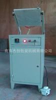小批量包装机 手动包膜机 手工包装机 可带防伪拉线头 南京包装机