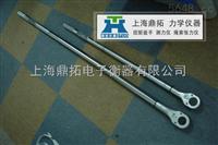 浙江铁路专用扭力扳手