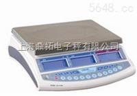 工業三級電子稱//可稱重的電子秤價格//6kg電子計數秤