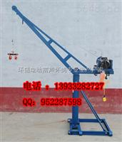 180度室外吊运机|双立柱型室外吊运机