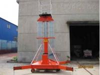 长期供应吉林铝合金式升降机机套缸升降平台吉林导轨升降货梯