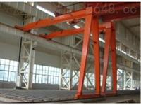 珠海半门式起重机 半门式起重机销售 维修保养