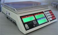 扬州批发15kg英展计数桌秤带双色报警秤继电器输出电子秤