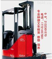 上海叉车 前移式叉车 维修 保养 改装
