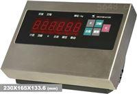 兰州直销电子磅秤不锈钢仪表工业电子地磅称重仪表