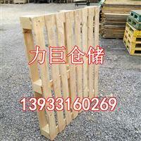 邯郸木托盘生产厂家