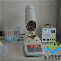 PBT合金塑料水分检测仪注意事项