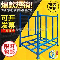 折叠式堆垛架仓库用堆垛架堆垛货架可堆垛货架堆垛架承重3吨