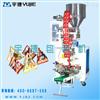 供应宇捷YJ-60E宇捷三角包包装机,糖果三角包装机