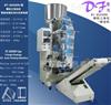 供应北京天津包装机械BC-0005全自动宠物食品三角包装机