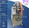 葫芦岛全自动包装机器草菇巴吞素大肠燕麦片包装机