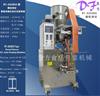丹东全自动包装机器菇类皂角米豆肝尖燕麦包装机