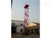 黑龙江升降机厂家现货销售哈尔滨移动式升降平台双鸭山升降货梯