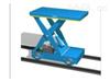 供应安徽合肥轨道式升降机安徽黄山车间流水线升降平台装卸平台
