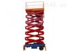 黑龙江移动升降平台|移动升降机的价格